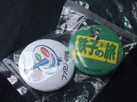 2007_0609tetsuko_tour0018