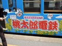 2007_0609tetsuko_tour0027