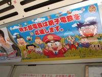 2007_0609tetsuko_tour0030