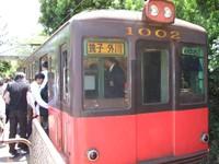 2007_0609tetsuko_tour0034