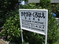 2007_0609tetsuko_tour0043