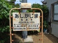 2007_0609tetsuko_tour0057