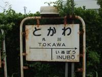 2007_0609tetsuko_tour0082