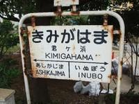 2007_0609tetsuko_tour0087
