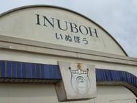 2007_0609tetsuko_tour0092