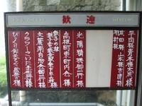 2007_0609tetsuko_tour0113