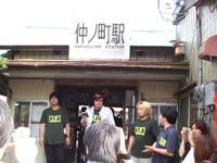 2007_0609tetsuko_tour0121