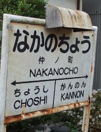 2007_0609tetsuko_tour0124