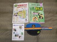 2007_0609tetsuko_tour0136