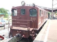 2007_0617sangi_railway0023