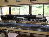 2007_0617sangi_railway0027