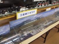2007_0617sangi_railway0029