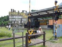 2007_0617sangi_railway0032