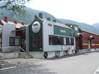 2007_0617sangi_railway0040