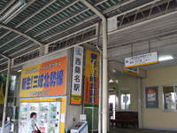 2007_0617sangi_railway0054