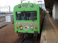 2007_0617sangi_railway0055