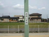 2007_0617sangi_railway0060_1