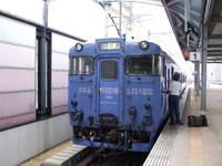 2007_0708jrkyushu0045