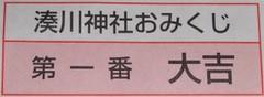 2007minatogawa01_1