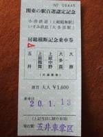 2008_0113_092234
