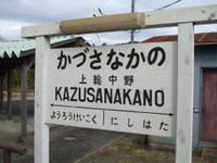 2008_0113_103036