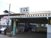 2008_0113_124628