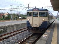 2008_0113_133942