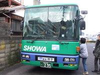 2008_0210kyushu0011