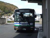 2008_0210kyushu0052_2