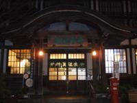 2008_0210kyushu0059_2