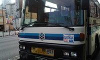 2008_0210kyushu0066_2