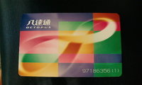 2008_0223_074617