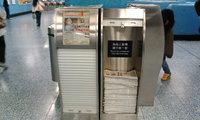 2008_0223_080743