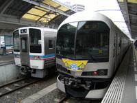 20080309_kagawa0002