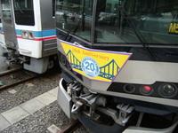20080309_kagawa0003