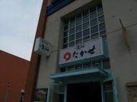20080322_kyushu0002
