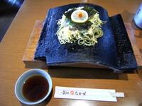 20080322_kyushu0005