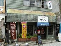 20080322_kyushu0018