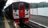20080323_kyushu0005