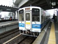20080323_kyushu0007