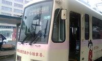 20080323_kyushu0023