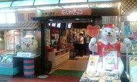 20080323_kyushu0025