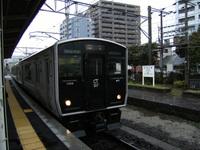 20080323_kyushu0031
