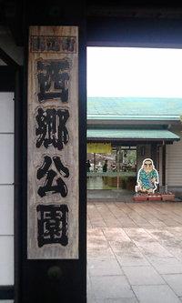 20080323_kyushu0038