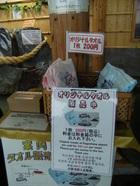 20080323_kyushu0045