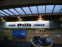 20080323_kyushu0046