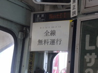 2008_0420kyushu0001