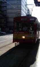 2008_0420kyushu0002