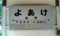 2008_0420kyushu0024