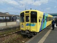2008_0420kyushu0041